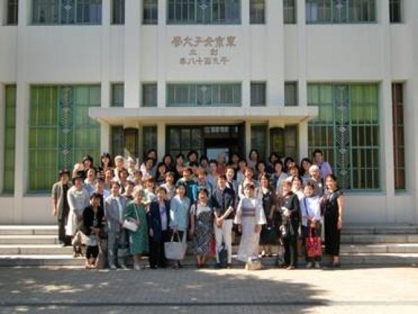 大学 東京 女子